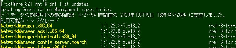f:id:guri2o1667:20201005170244p:plain