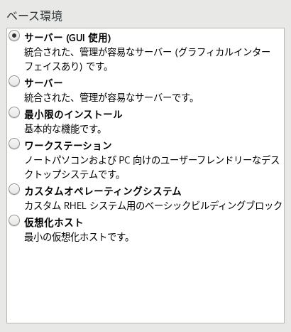 f:id:guri2o1667:20201008113135p:plain