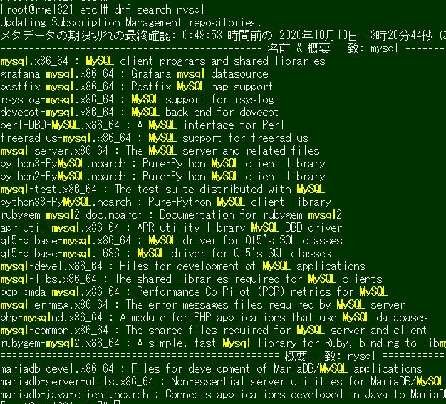f:id:guri2o1667:20201010141058p:plain