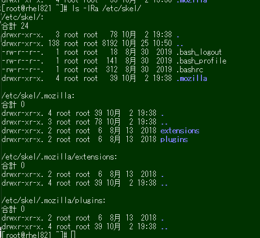 f:id:guri2o1667:20201025113326p:plain
