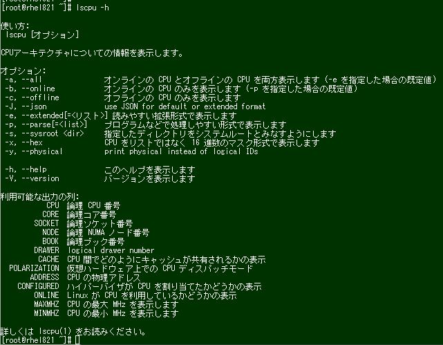 f:id:guri2o1667:20210112151103p:plain