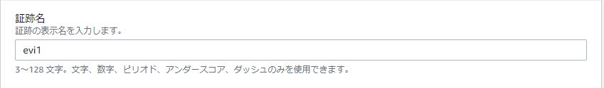 f:id:guri2o1667:20210122101853p:plain