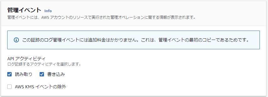 f:id:guri2o1667:20210122104154p:plain