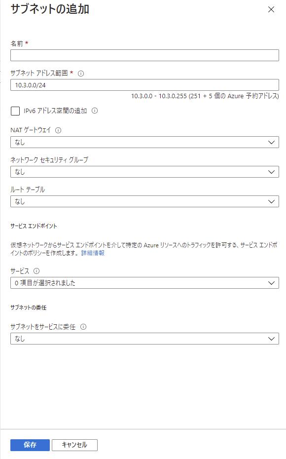f:id:guri2o1667:20210305122052p:plain