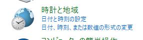 f:id:guri2o1667:20210311144238p:plain