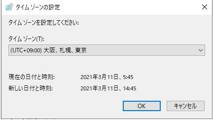 f:id:guri2o1667:20210311144546p:plain