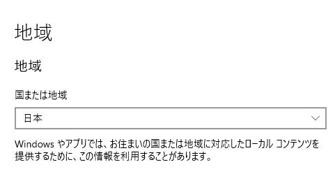 f:id:guri2o1667:20210311152441p:plain