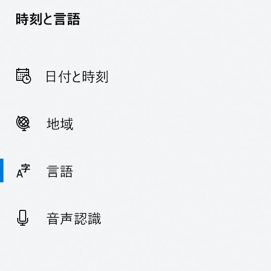 f:id:guri2o1667:20210610104649p:plain
