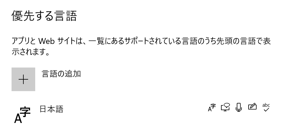 f:id:guri2o1667:20210610104720p:plain