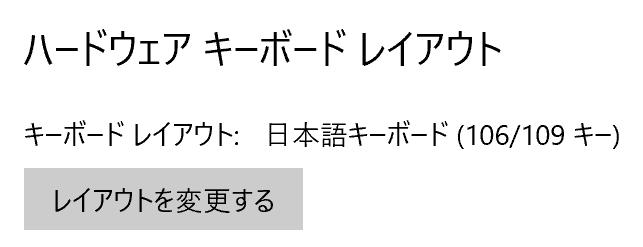 f:id:guri2o1667:20210610104817p:plain