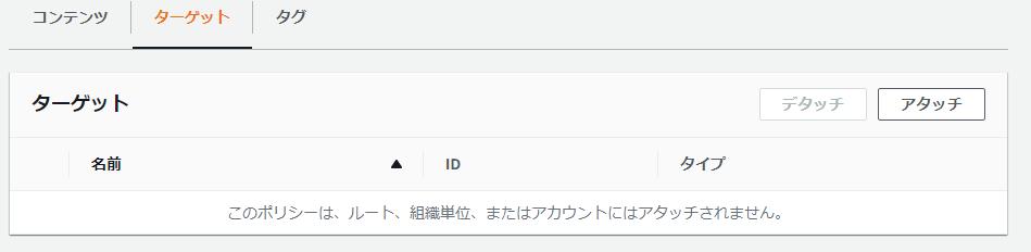 f:id:guri2o1667:20210808145327p:plain