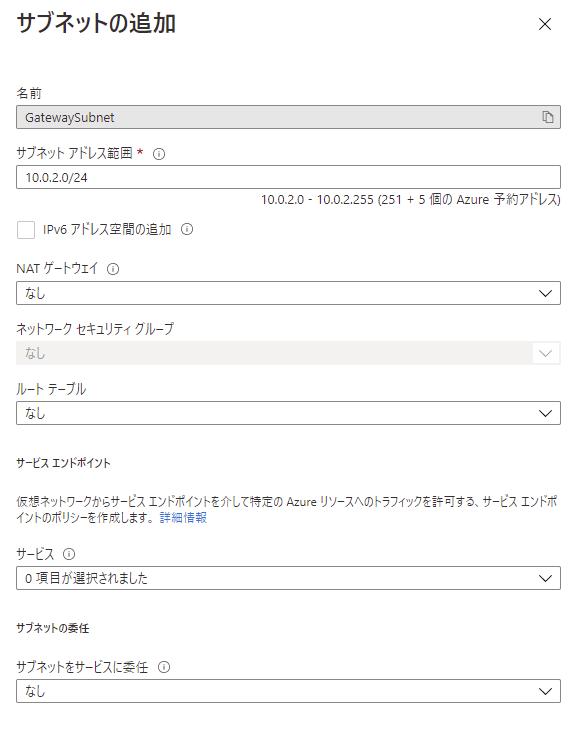 f:id:guri2o1667:20210909140109p:plain