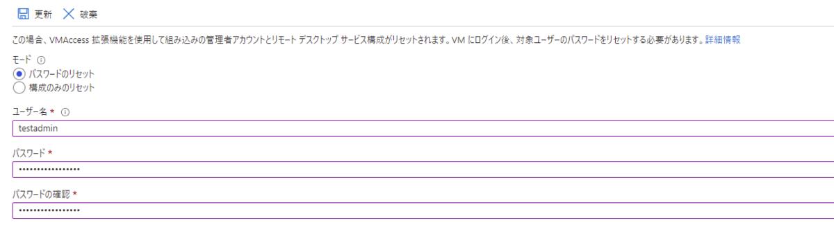 f:id:guri2o1667:20210929174009p:plain
