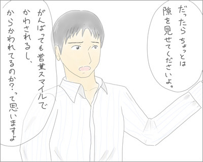f:id:guri_2:20090819225527j:image
