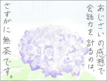 f:id:guri_2:20090923220912j:image