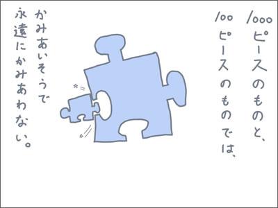 f:id:guri_2:20090925000612j:image
