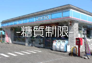 f:id:gurikenblog:20170205005541j:plain
