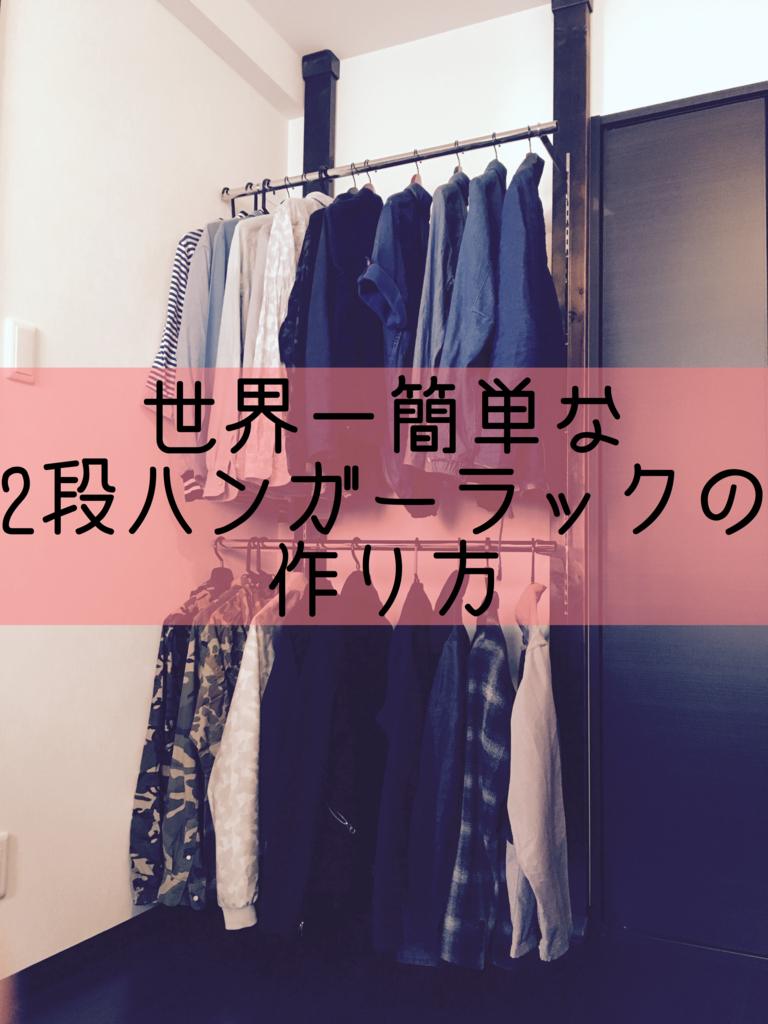 f:id:gurikenblog:20170308180224j:plain
