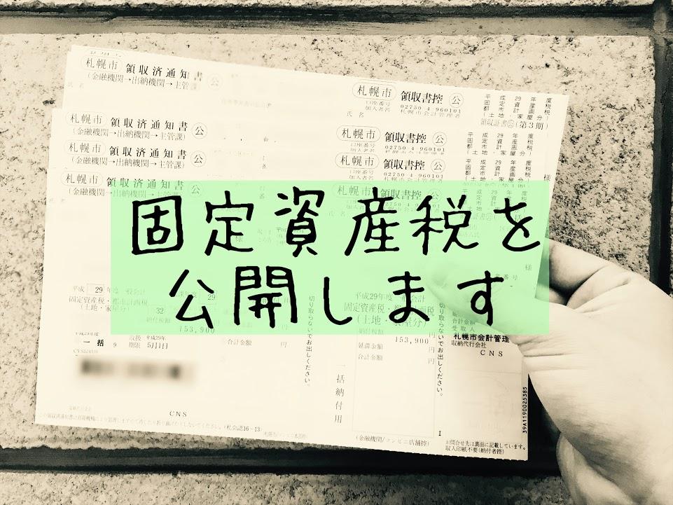 f:id:gurikenblog:20170419115953j:plain