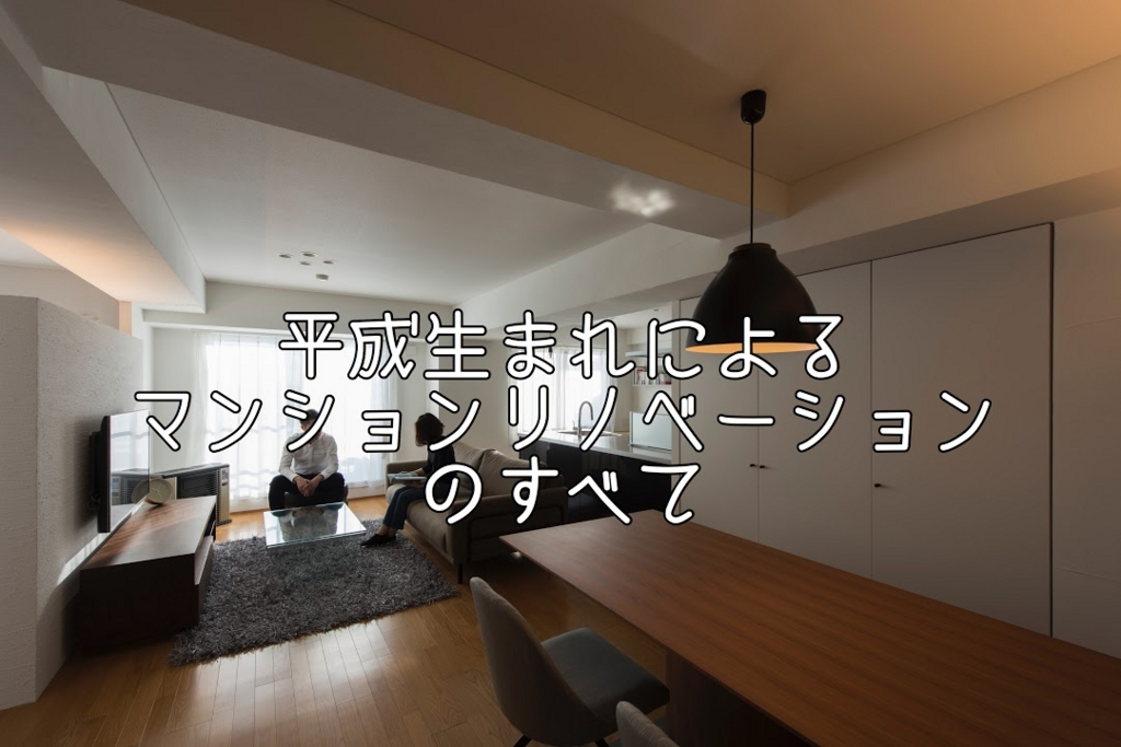 f:id:gurikenblog:20170421144551j:plain