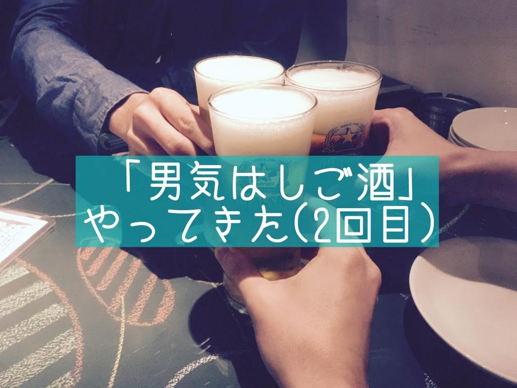 f:id:gurikenblog:20170506190647j:plain