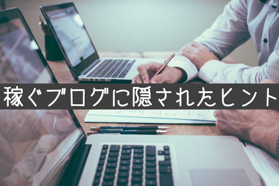f:id:gurikenblog:20170525165750j:plain