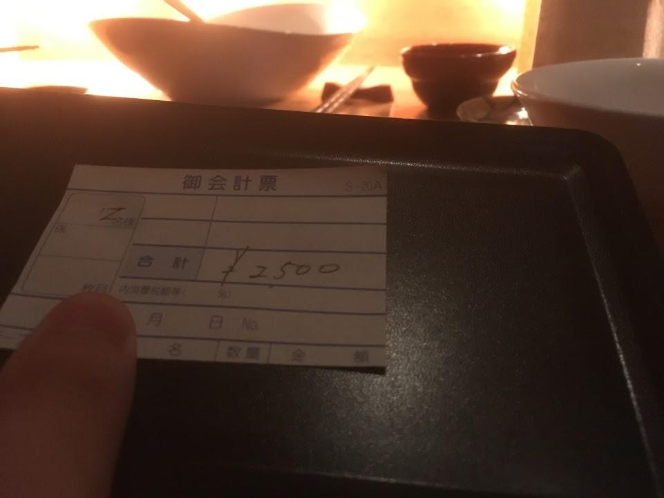 f:id:gurikenblog:20170715104622j:plain