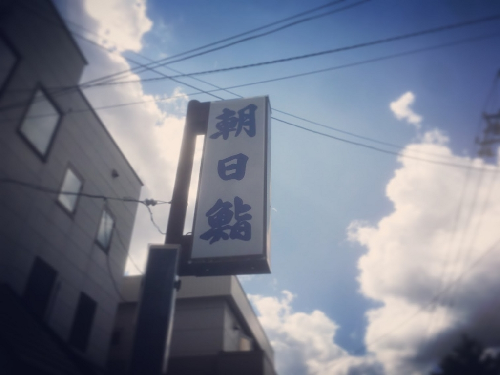 f:id:gurikenblog:20170905135238j:plain