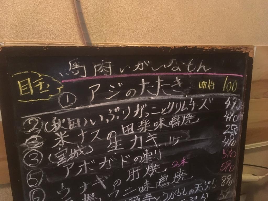 f:id:gurikenblog:20170911194348j:plain