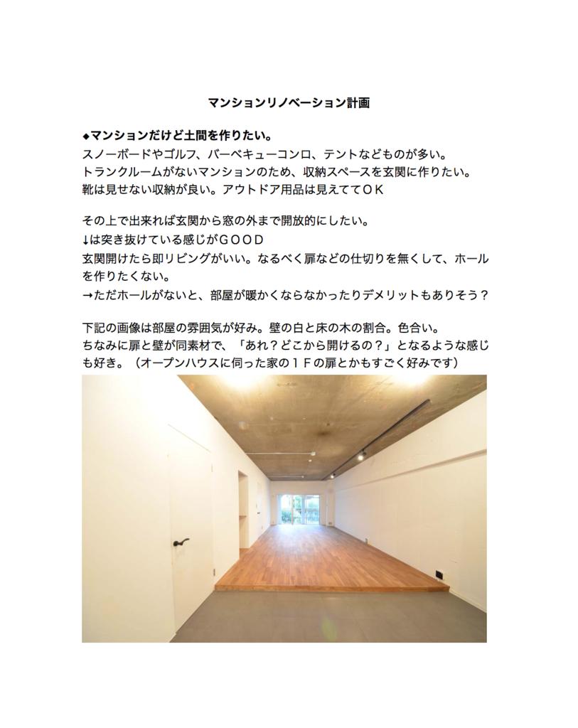 f:id:gurikenblog:20171006115253p:plain
