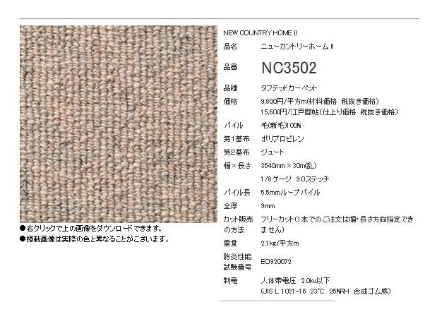 f:id:gurikoro:20161203182759j:plain