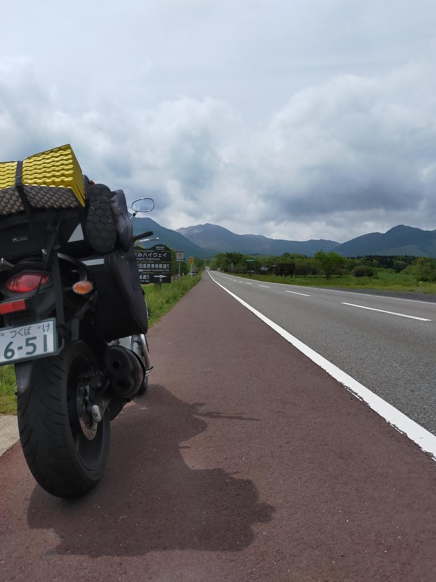 f:id:gurisan_rider:20210514205952j:plain