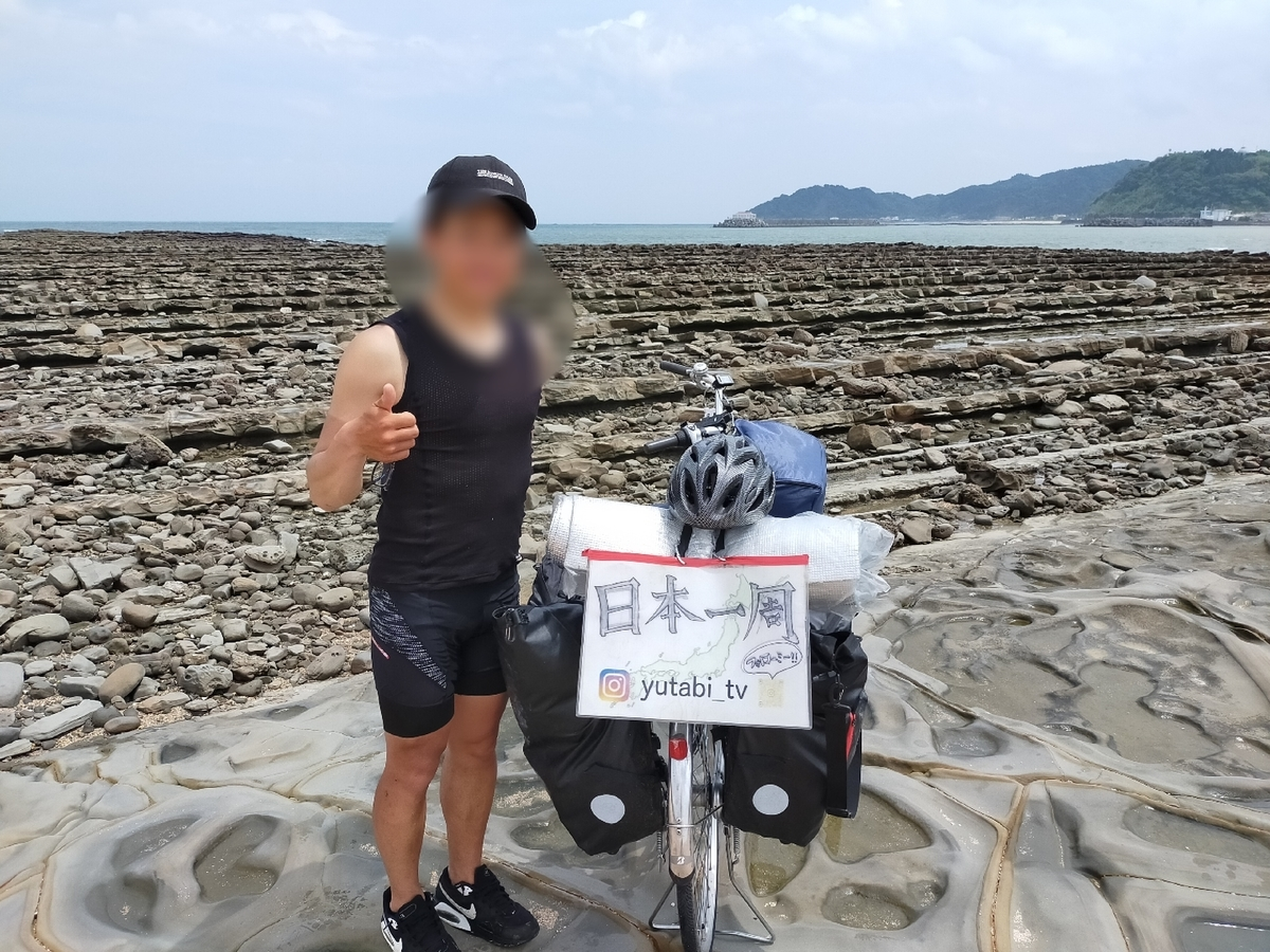 f:id:gurisan_rider:20210516222227j:plain