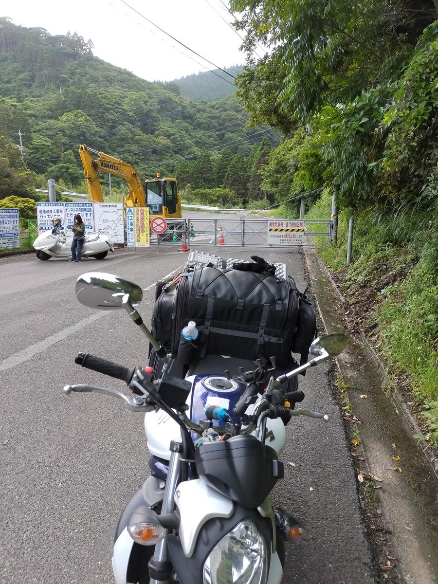 f:id:gurisan_rider:20210516225003j:plain