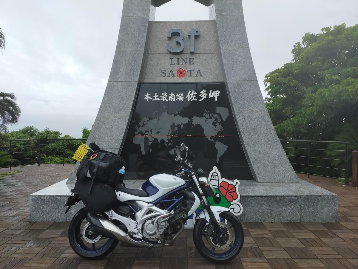 f:id:gurisan_rider:20210518111840j:plain