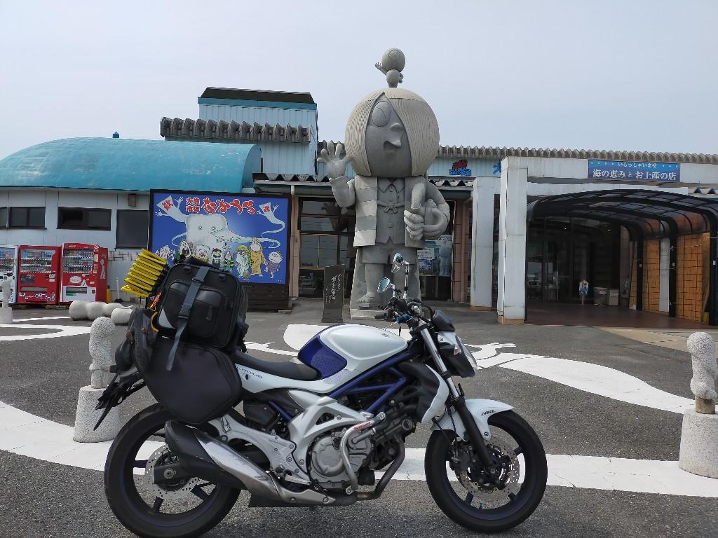 f:id:gurisan_rider:20210613220220j:plain