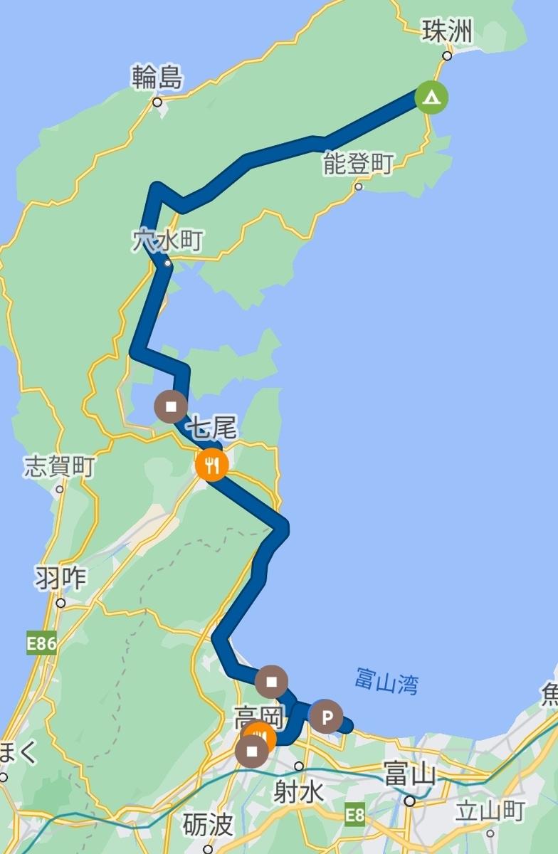f:id:gurisan_rider:20210625182901j:plain