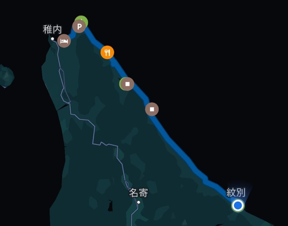 f:id:gurisan_rider:20210801165032j:plain