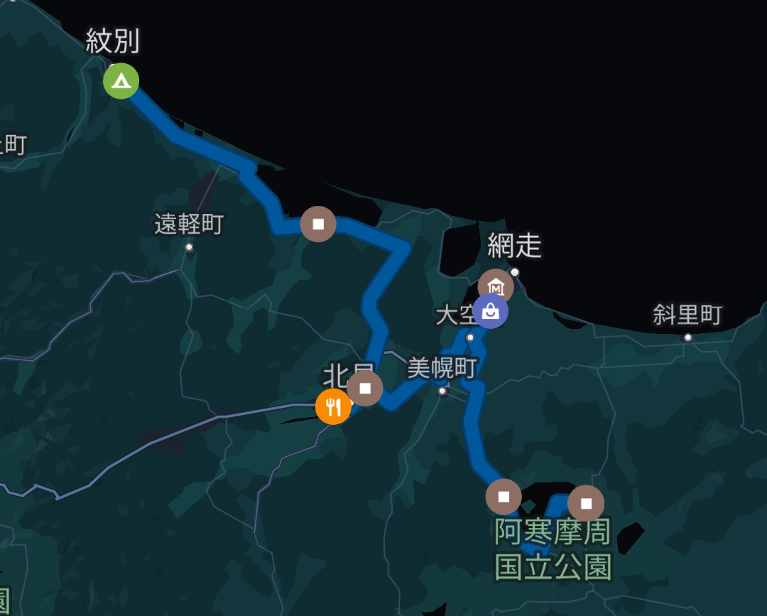 f:id:gurisan_rider:20210803203932j:plain