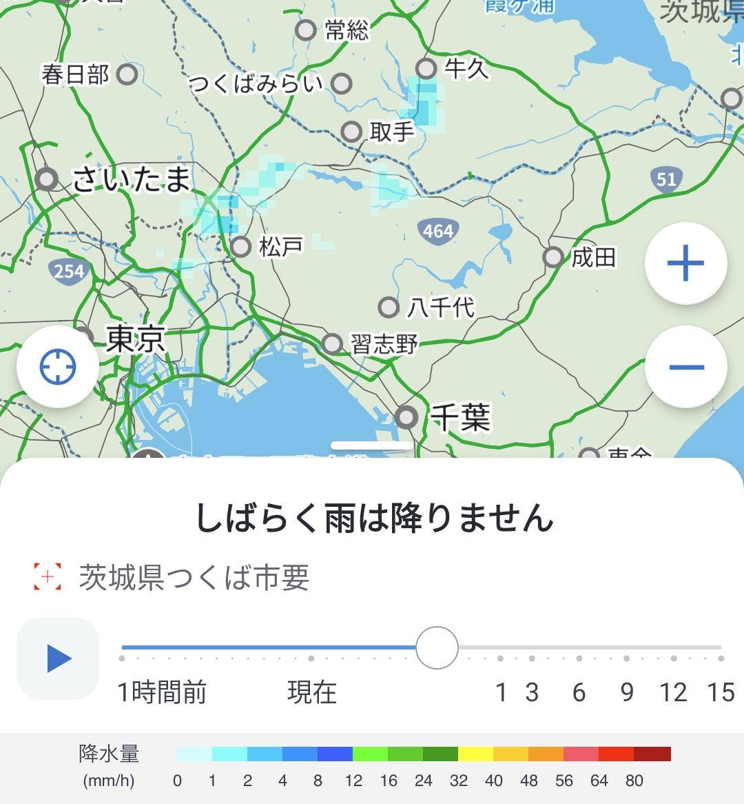 f:id:gurisan_rider:20210906102435j:plain