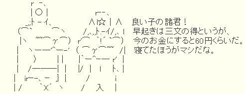 f:id:gurista:20171019005255j:plain