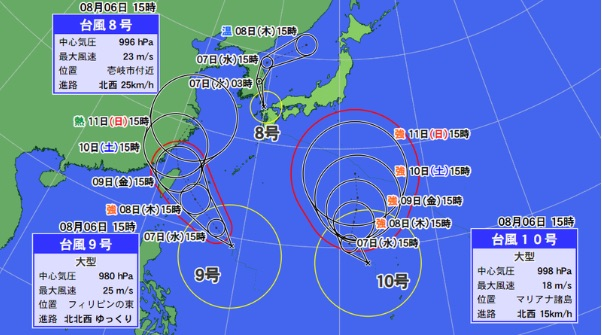 台風10号直撃