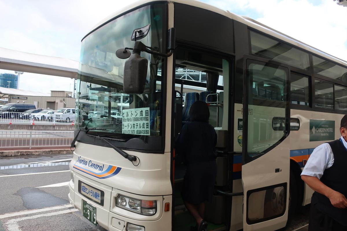 ガーデンホテル成田行きのばす