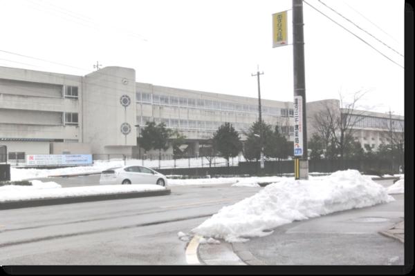 金沢市立高尾台中学校