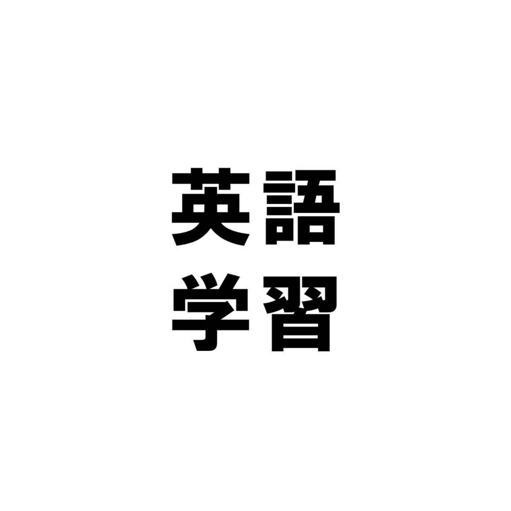 f:id:gusan42:20180415213341j:plain