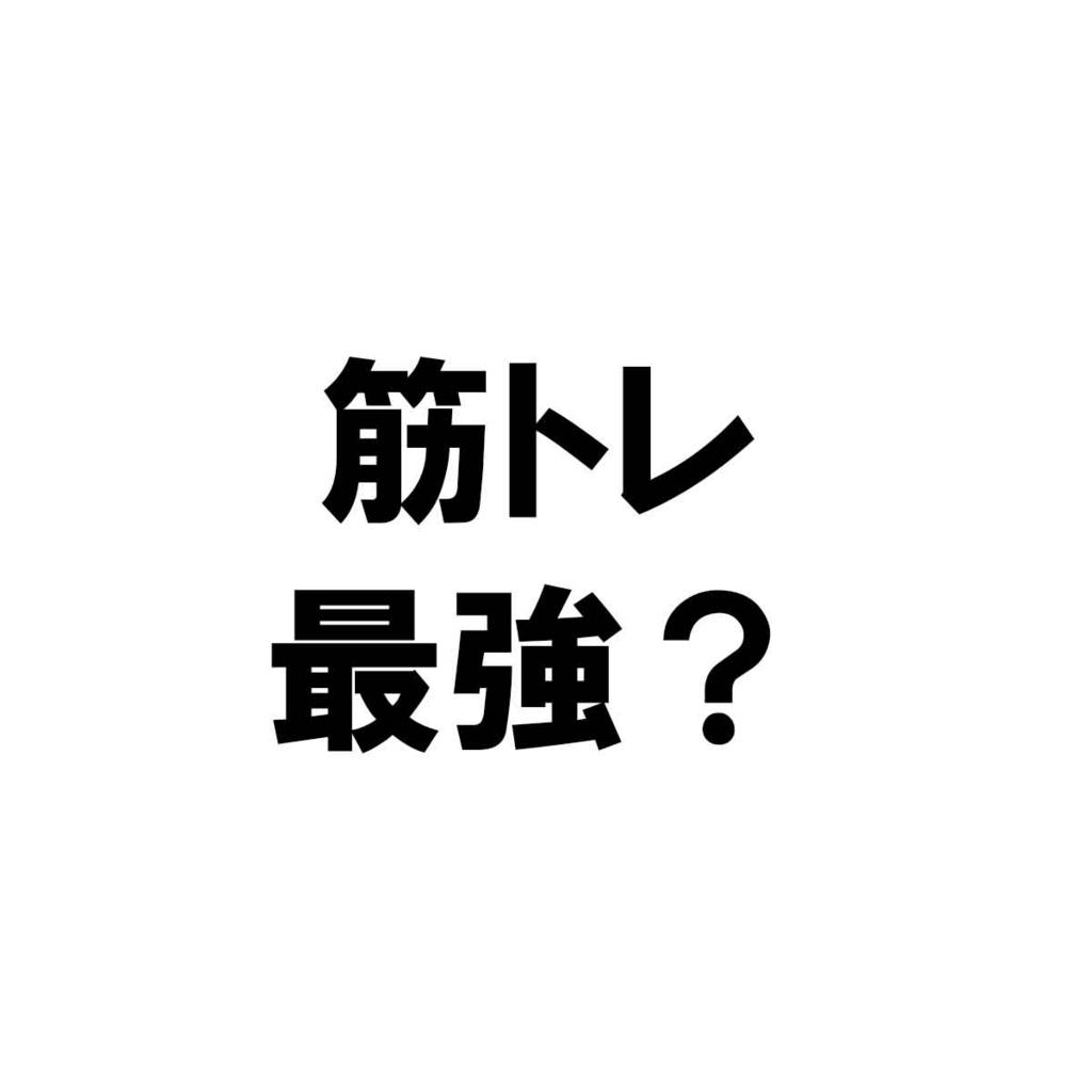 f:id:gusan42:20180520121250j:plain