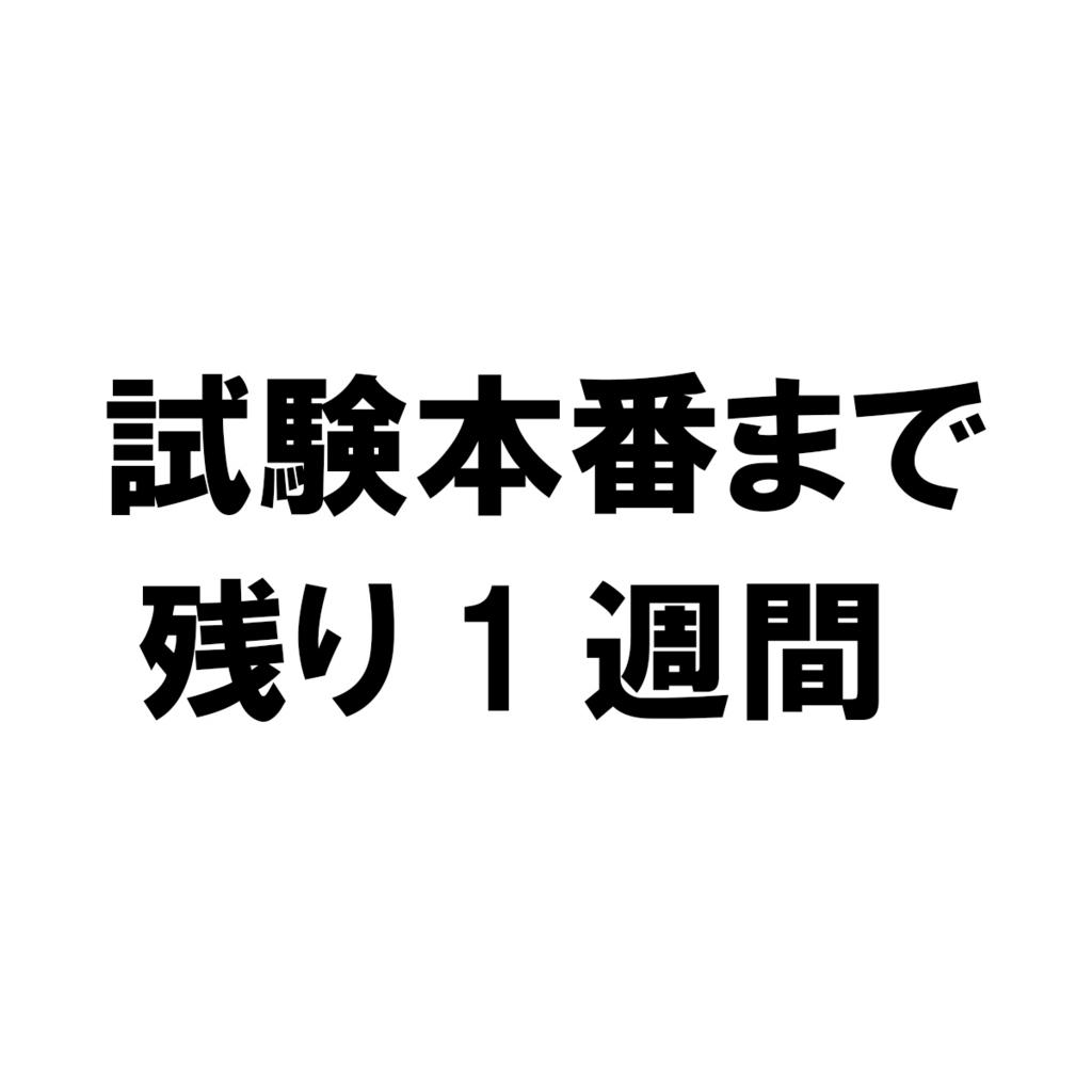 f:id:gusan42:20180731220235j:plain