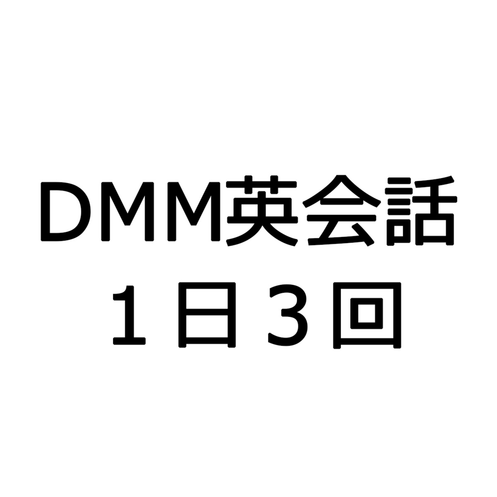 f:id:gusan42:20180811170414j:plain