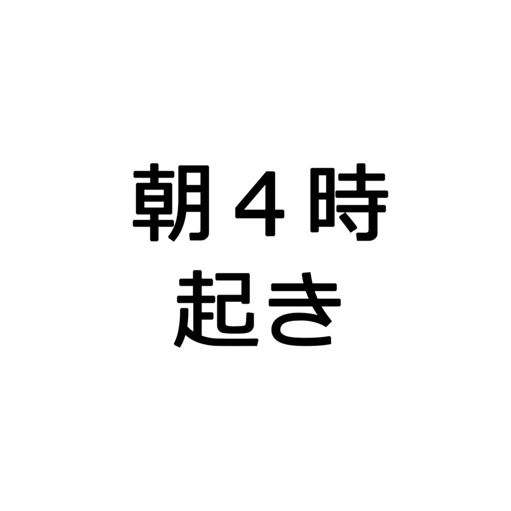 f:id:gusan42:20180813220301j:plain