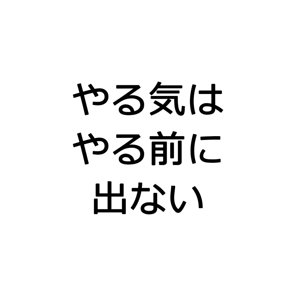 f:id:gusan42:20180831230522j:plain
